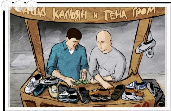 Новый альбом Саши Кальяна и Гены Грома Кеды [EP] - Новости !--if()-- - !